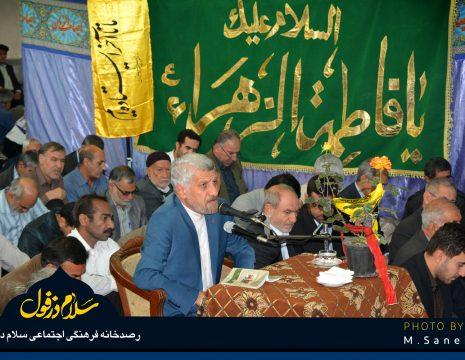 <h5>گزارش آخرین دعای ندبه مزار مطهر سربازان امام زمان (عج)</h5><br><div> ... </div>